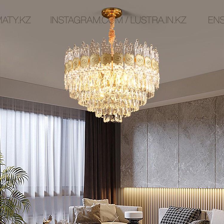 Люстра хрустальная, цвет золото, цоколь Е14, на 21 лампочку