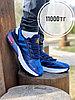 Кросс Adidas синие