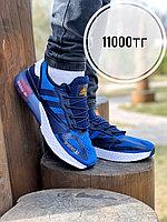 Кросс Adidas синие, фото 1