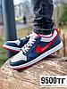 Кеды Nike Jordan низк тем син крас