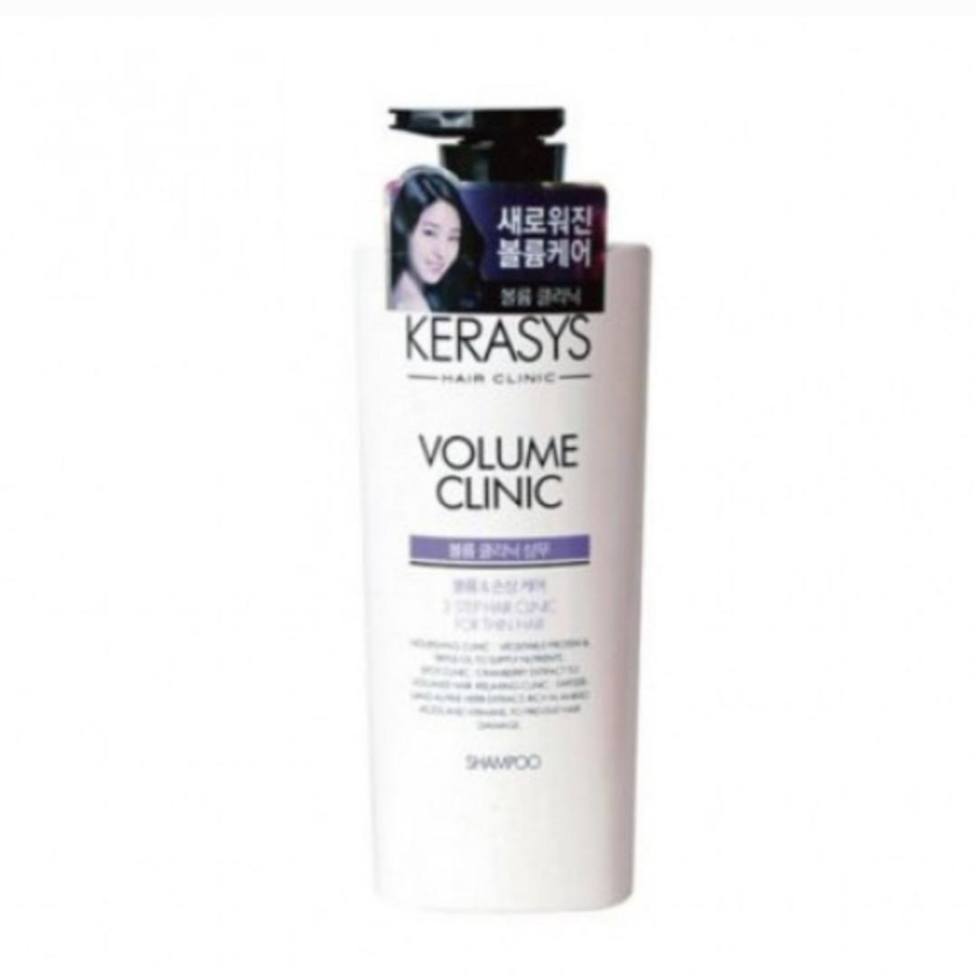 Шампунь для объема волос Kerasys Volume Clinic Shampoo 750 ml.