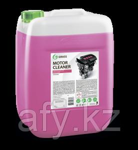 """Средство для мытья двигателя """"Motor Cleaner"""" 21 кг Grass"""