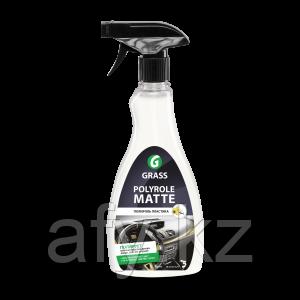 Полироль пластика Изумруд Polirol Matte vanilla 0,5 л Grass