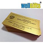 Визитки на дизайнерской бумаге золото, фото 2