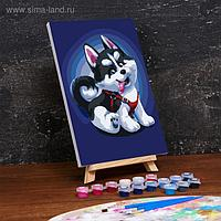 Картина по номерам на холсте с подрамником «Малыш Хаски» 20×30 см
