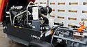 Дизельный смеситель-пневмонагнетатель EUROMIX 350 D TRAIL, фото 3