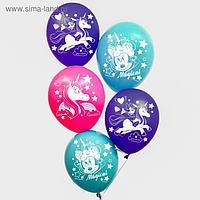 """Воздушные шары """"Единорог"""", Минни Маус (набор 5 шт) 12 дюйм"""