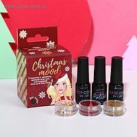 Набор Christmas mood, чёрный гель-лак, топ, база и 3 баночки с декором для ногтей