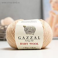 """Пряжа """"Baby Wool"""" 20% кашемир, 40% меринос. шерсть, 40% акрил 175м/50гр (839)"""