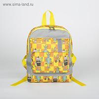 Рюкзак детский, отдел на молнии, наружный карман, цвет жёлтый