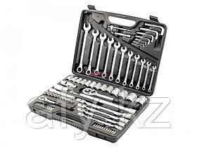 Набор инструментов king std 77 предметов