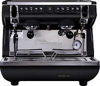 Кофемашина Nuova Simonelli Appia Life Compact 2 Gr V black высокие группы, экономайзер