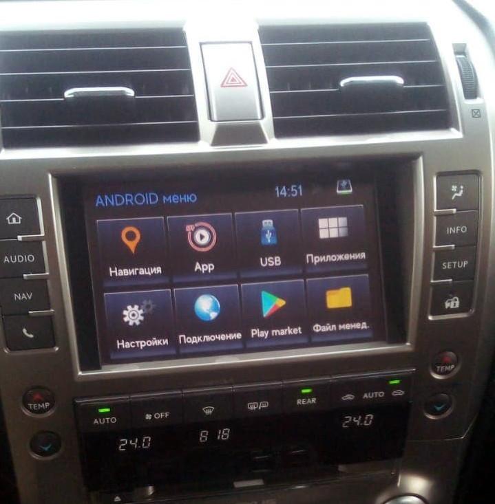 Lexus GX 460 навигационный блок Android navitouch 1