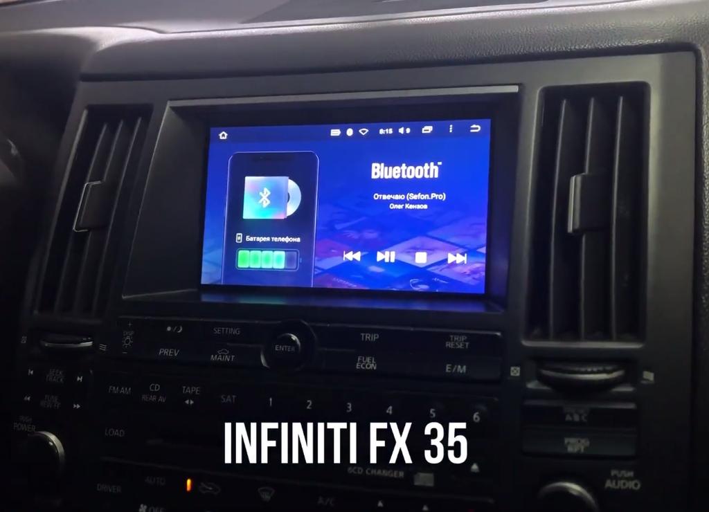 infiniti Fx 35 | infiniti Android | магнитола teyes cc2l 1