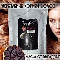 Маска для волос Repair  Black garlic Treatment - Hydrolyzed Keratin 500 ml.