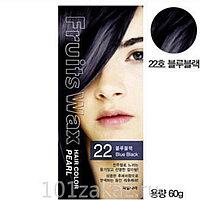 Краска для волос на фруктовой основе Welcos Fruits Wax Hair Color (22 Blue Black)
