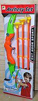 930 Лук Archery Set 3 стрелы 46*16, фото 1