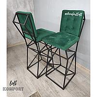 """Барный стул с мягким сиденьем в стиле """"loft"""""""