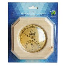 Термогигрометр для сауны Стеклоприбор ТГС-1 (термометр от 0 до +140°C, гигрометр от 0 до 100%)