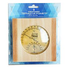 Термогигрометр для сауны Стеклоприбор ТГС-3 (термометр от 0 до +140°C, гигрометр от 0 до 100%)