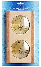 Термогигрометр для сауны Стеклоприбор ТГС-5 (термометр от 0 до +150°C, гигрометр от 0 до 100%)