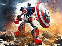 LEGO Super Heroes 76168 Капитан Америка: Робот , конструктор ЛЕГО