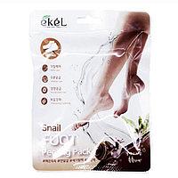 Пилинг-носочки с муцином улитки Ekel Snail Foot Peeling Pack 40 g.