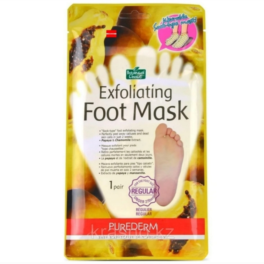 Purederm Большие носочки-маски для пилинга с экстрактами папайи и ромашки Exfoliating Foot Mask Large