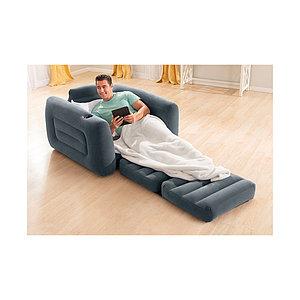 Кресло надувное Intex 66551NP
