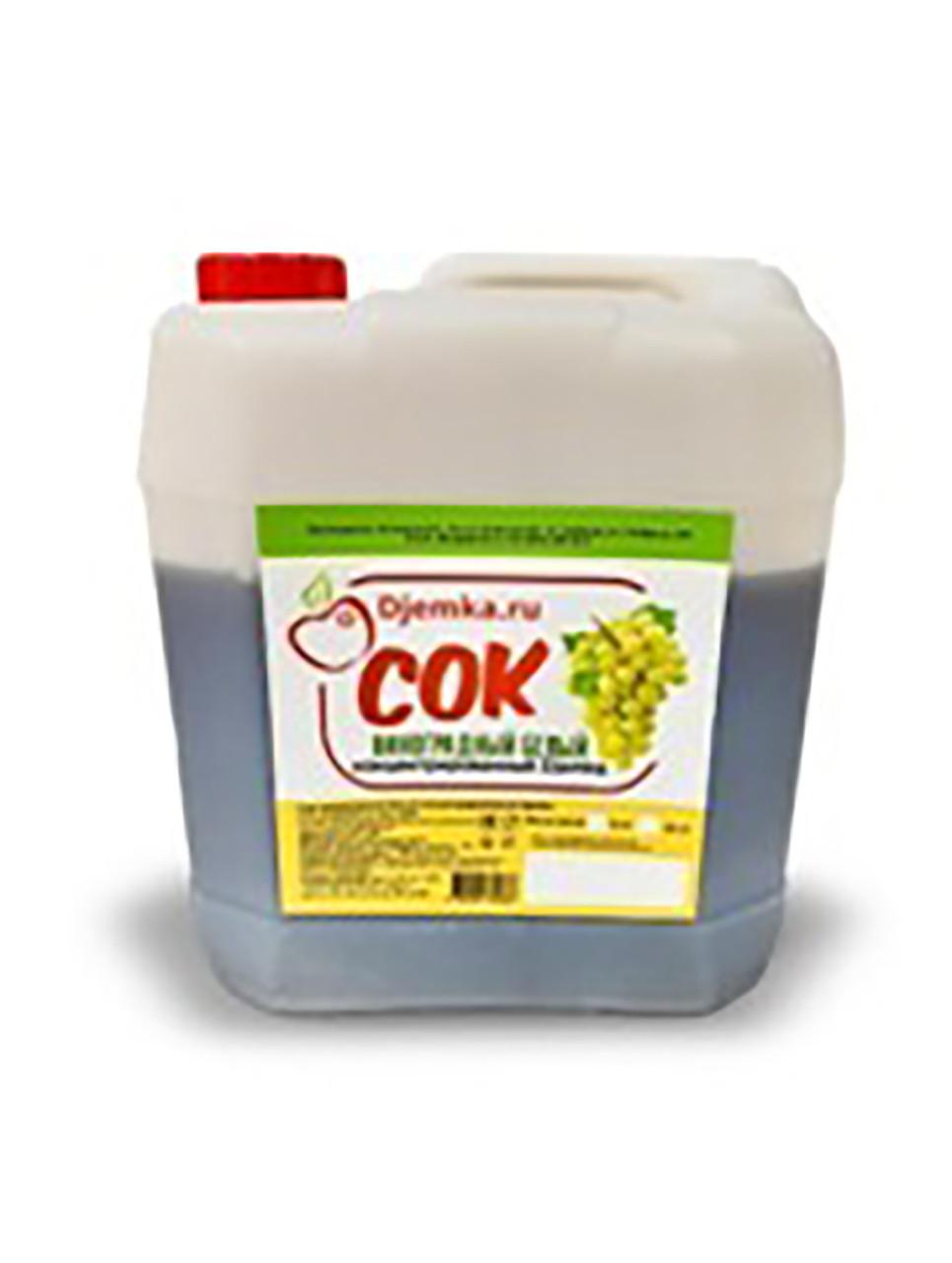 Сок виноградный белый концентрированный Djemka 5кг