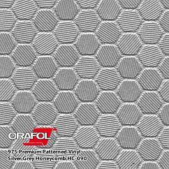 ORACAL 975 HC Honeycomb Серебристый (1.52m*50m)