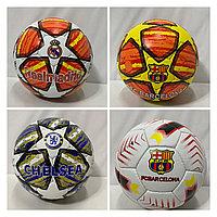 Мяч футбол ,производство Пакистан
