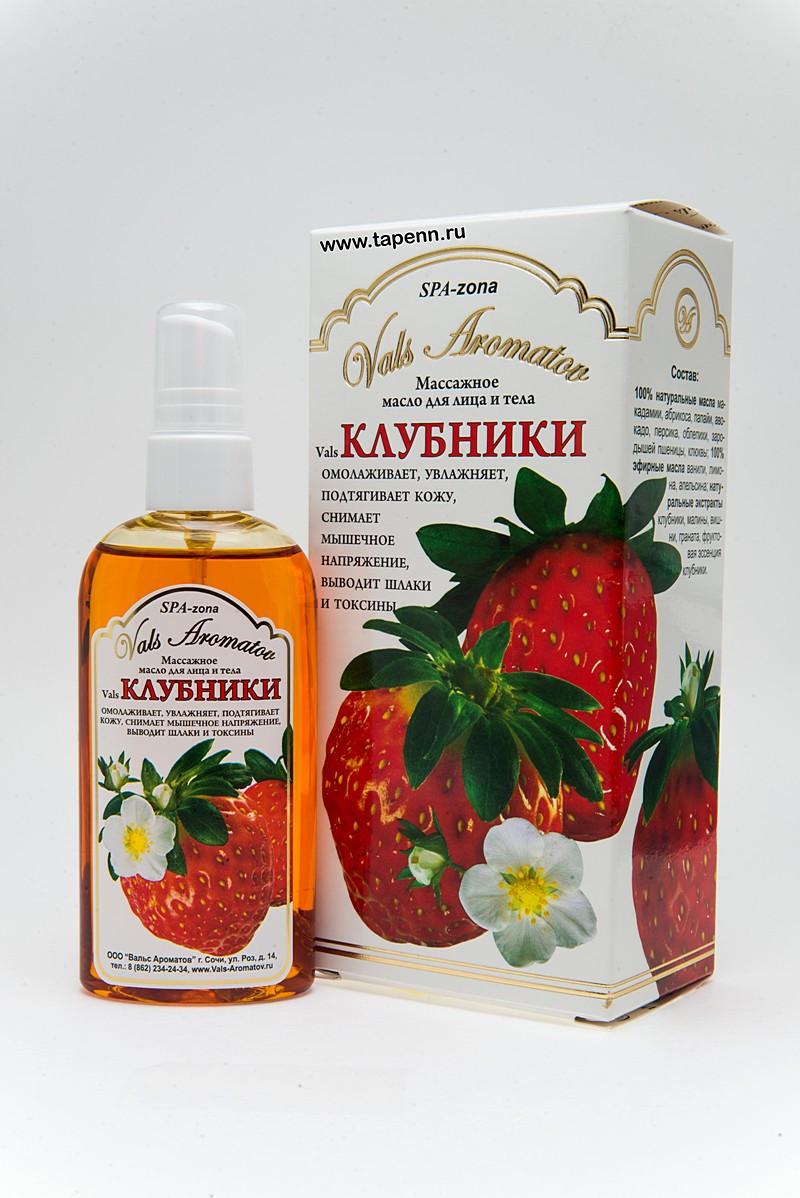 Массажное масло Вальс Клубники
