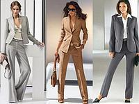 Женские костюмы,жакеты, юбки,б...