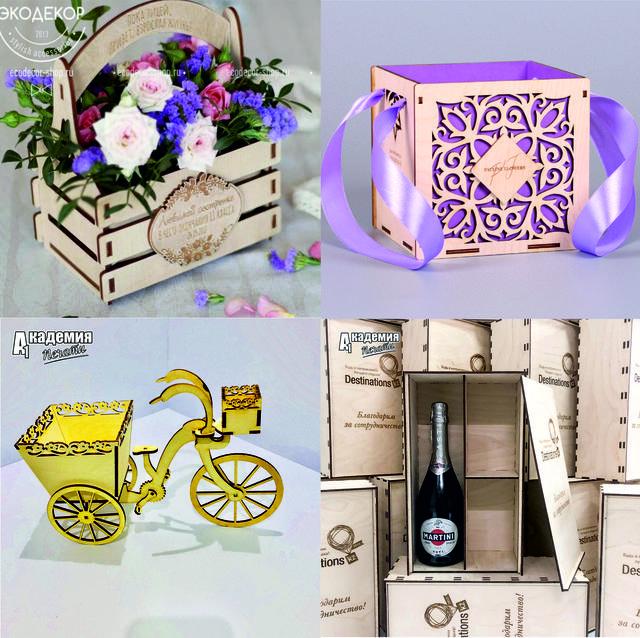 Ящики и короба для подарочных композиций