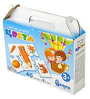 Пазл-игра для детей «Цвета»