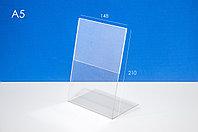 Менюхолдер тейбл тент А5 L-образный вертикальный