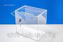 Ящик для анкет  300х200х300 из оргстекла 3 мм прозрачный