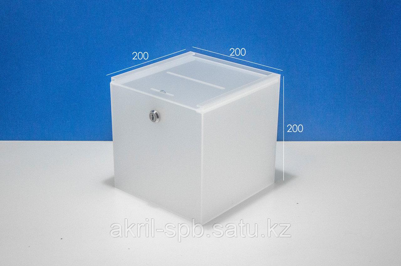 Ящик для сбора денег 200х200х200 матовый