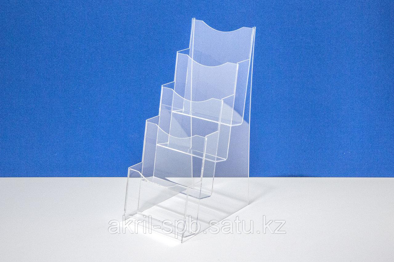 Подставка для буклетов А6 4-х яр вертикальная