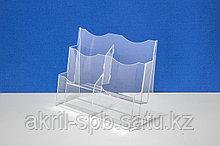 Подставка для буклетов А6 верт 2-х яр два ряда