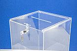 Ящик для пожертвований 250х250х350, фото 5