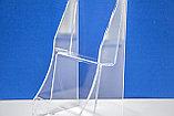 Подставка для аптечных упаковок 90х20х70 2-х яр, фото 8