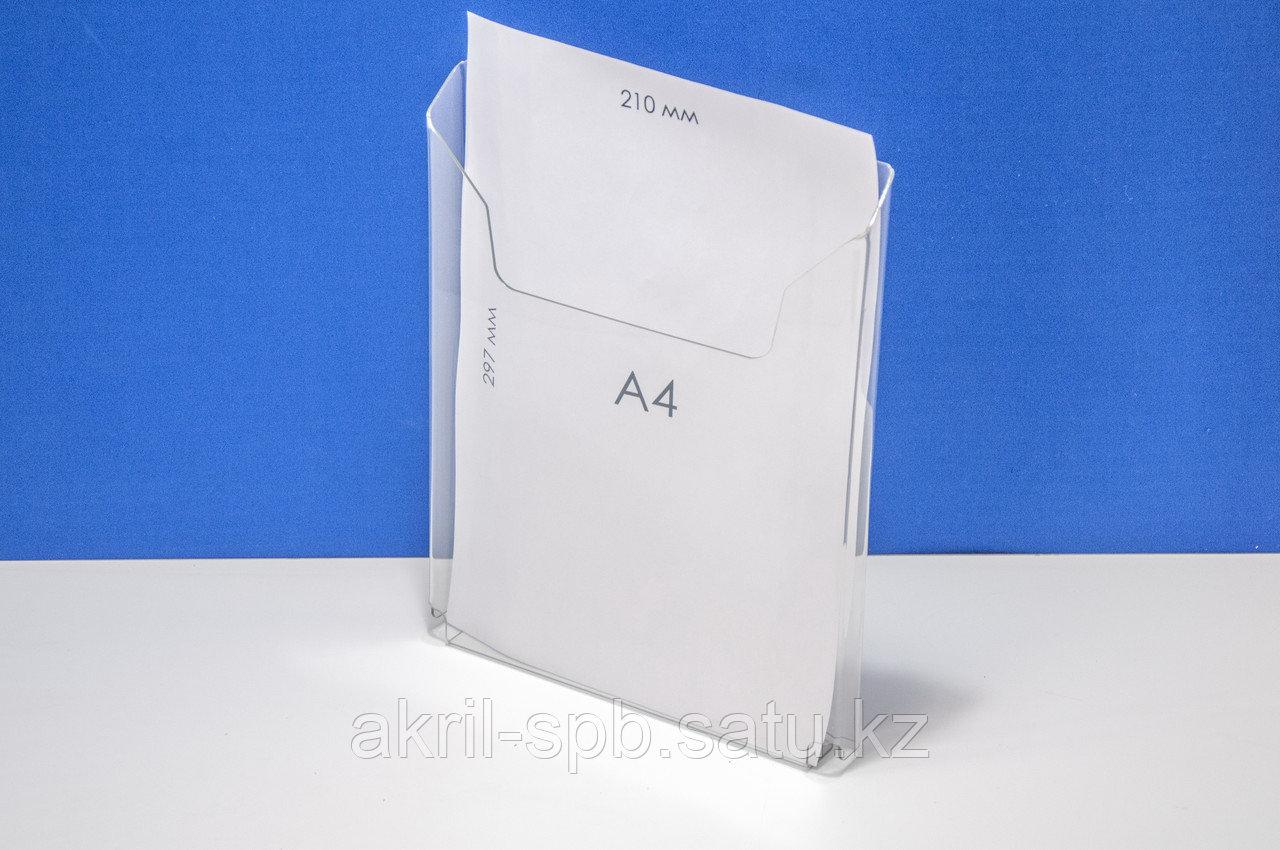 Карман буклетница А4 верт Н=275 на скотч, 1,5 мм ПЭТ - фото 4