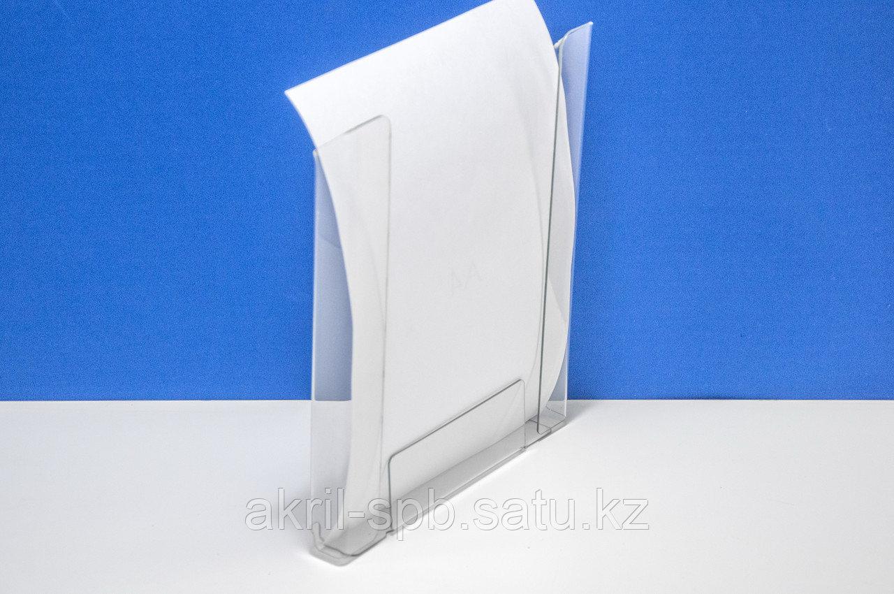 Карман буклетница А4 верт Н=275 на скотч, 1,5 мм ПЭТ - фото 5