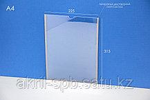 Карман А4 вертикальный (пластина на скотче)