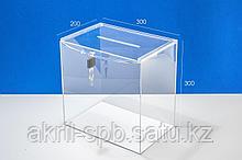 Ящик для сбора денег 300х200х300 из оргстекла 3 мм прозрачное
