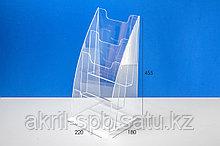 Подставка под буклеты А4 3х-ярусная