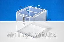 Ящик для пожертвований 144х144х144