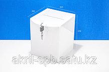 Ящик для анкет А5 200х200х250 4мм молочный мон ПК